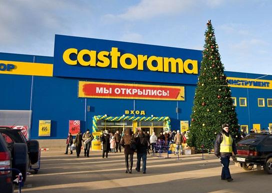 Касторама Каталог товаров и Цены, Официальный сайт. Castorama ...