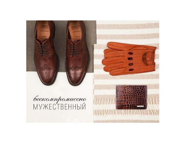 Obuv com - Магазин модной обуви, сумок и аксессуаров