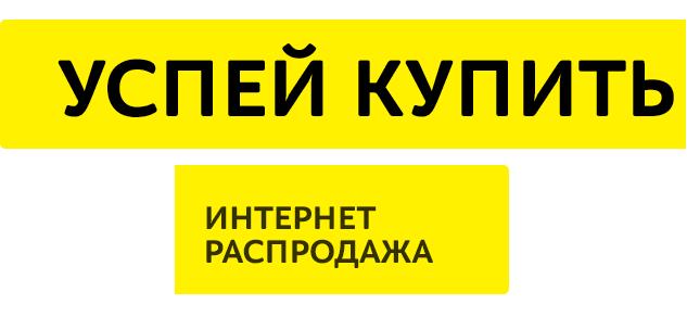 Магазин М Видео (M Video) Тольятти Акции, скидки